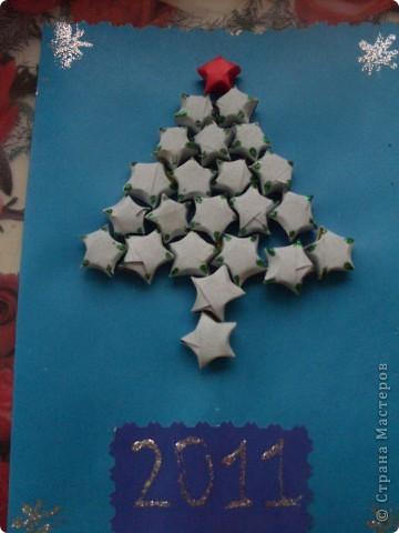 открытки на Новый Год фото 4