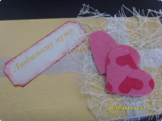 Сегодня у мужа День рождения, свой подарок он получил вот в такой упаковке. фото 2