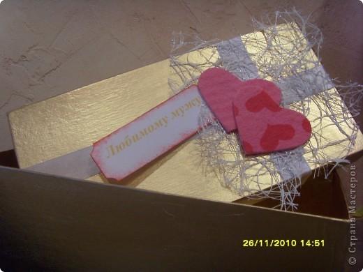 Сегодня у мужа День рождения, свой подарок он получил вот в такой упаковке. фото 1