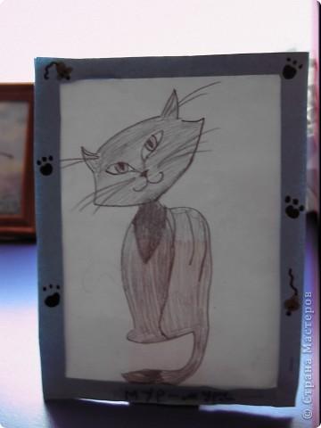 Моя рамочка! Подруга нарисовала рисунок и я решила зделать рамочку! фото 1