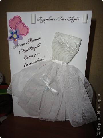 Моя первая открытка на свадьбу фото 1