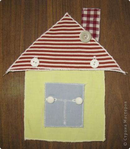 Построим домик! фото 1