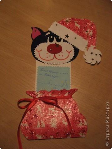 Большое спасибо за МК этой чудесной новогодней открытки! http://stranamasterov.ru/node/115412 фото 7