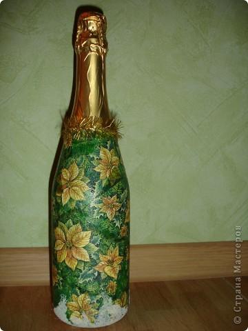 Бутылка  фото 6