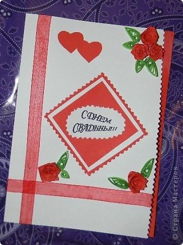 Подружку прегласили на свадьбу, она попросила сделать для нее открытку.=)) вот что получилось.  фото 1
