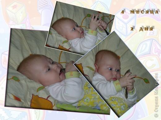 Это любимое фото сына. фото 8