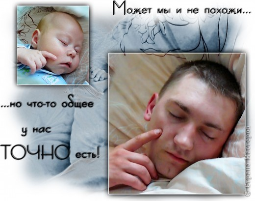 мой младшенький. фото 6