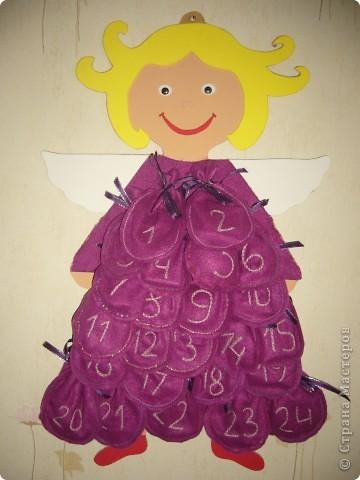 Рождественский календарь для дочки