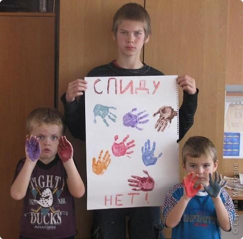 Дети пропив СПИДа (плакаты по СПИДу) фото 3