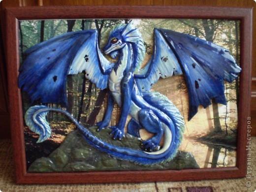 Лазурный дракон. фото 1
