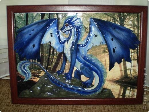 Лазурный дракон. фото 2