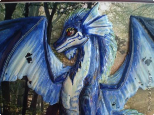 Лазурный дракон. фото 4