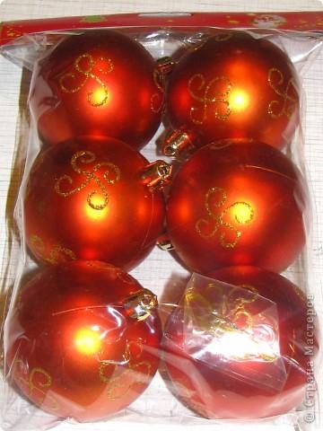Купила в магазине такой набор шариков. Походила, посмотрела на них и уж очень скучными что-то они мне показались... фото 1