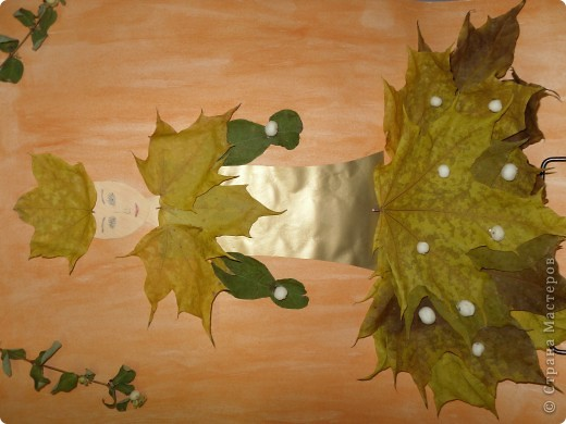 Осенний вернисаж-конкурс фото 3