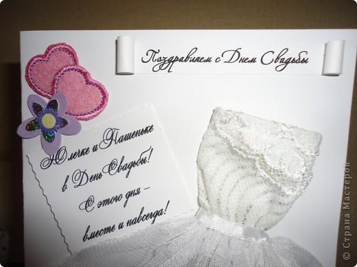 Моя первая открытка на свадьбу фото 2