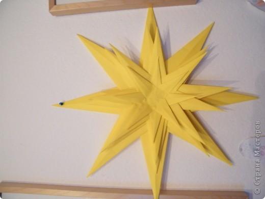 Как сделать звезду своими руками - Infoniac 56