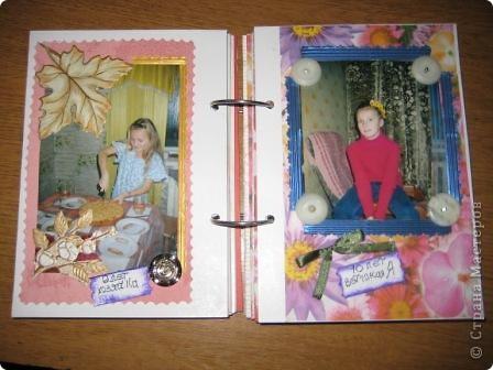 У дочери двадцатилетие...  Для нее сделала такой альбом, в котором показана маленькая частица ее жизни, хотела показать как она росла и как менялась... Специального материала у меня нет, поэтому делала из того что было под рукой.  фото 6
