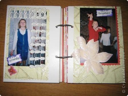 У дочери двадцатилетие...  Для нее сделала такой альбом, в котором показана маленькая частица ее жизни, хотела показать как она росла и как менялась... Специального материала у меня нет, поэтому делала из того что было под рукой.  фото 7