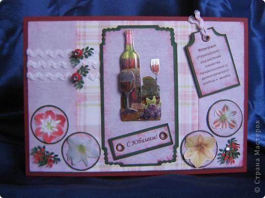 По просьбе мамы сделала подарок для её одноклассника. Очень давно вынашивала желание сделать квиллинговую работу (более-менее крупную), но все как-то страшновато было, а тут появился повод и я решилась. Лиловые цветы Art-KHome  и её МК http://stranamasterov.ru/node/104303, за который огромное спасибо, долго не давали спать спокойно, очень уж цветочки нравились. Конечно, моя работа на расстоянии звезды от работы Анны, но я осталась довольна и процессом работы, и конечным результатом. К сожалению, совершенно случайно стерла с фотоаппарата все фотографиии, кроме одной. Поэтому фото работы без рамки осталось в единственном числе. фото 3