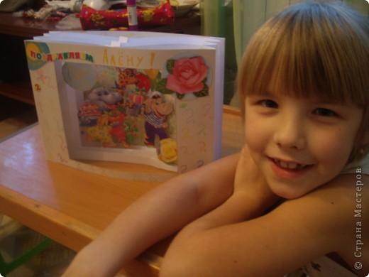 Решили с Настей для младшей Алены подготовить подарок на день рождения, который будет через пару недель. Для начала выбрали понравившиеся картинки на открытках, обложках... и вырезали их. фото 5