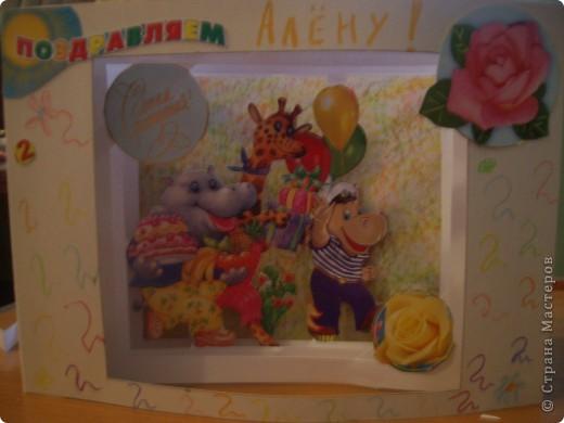 Решили с Настей для младшей Алены подготовить подарок на день рождения, который будет через пару недель. Для начала выбрали понравившиеся картинки на открытках, обложках... и вырезали их. фото 6
