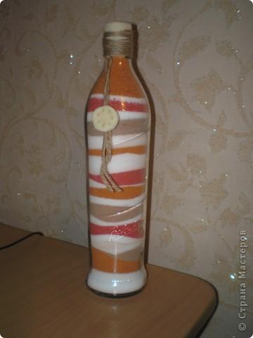 Моя первая бутылочка!