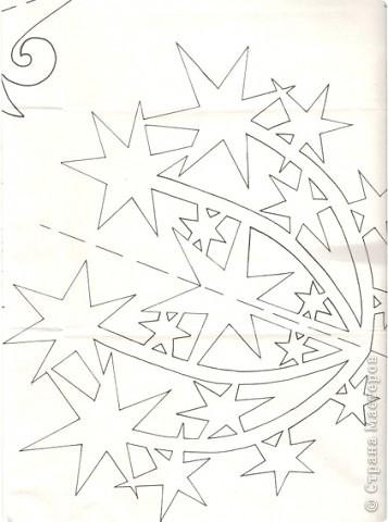 звездопад фото 3