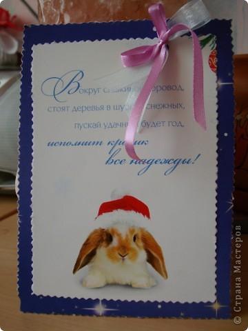 Вот такой подарок для бабушки сделала моя дочка.Решили рассказать о нем. фото 14