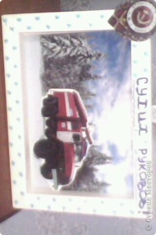Это панно я сделала на память пожарным ПЧ-45. фото 1