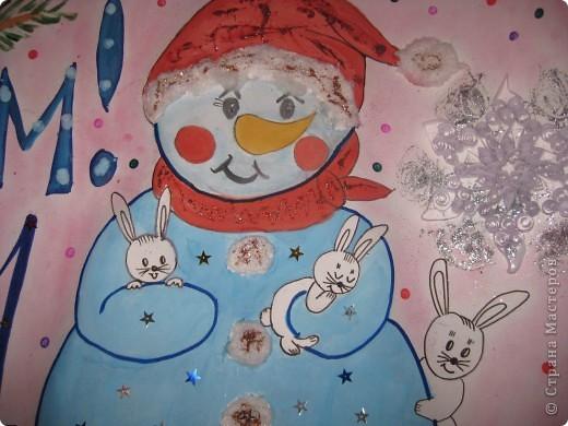 Новогодний плакат фото 2