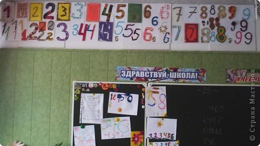 Вот такие цифры, вернее их образы, мы сделали с первоклассниками. фото 1