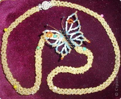 Жгут с бабочкой