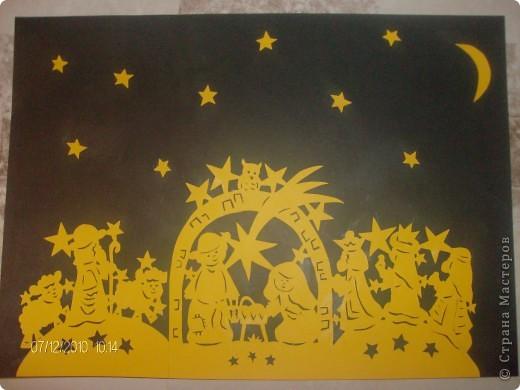 Картина на Рождество.