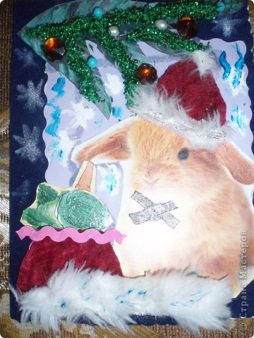 вот такую открытку я сделала как образец, завтра на занятие:))) в мешочке подарки капуста и морковь:))) фото 1