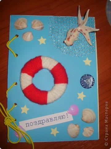 Мои открытки) фото 3