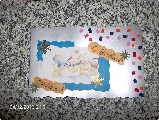 В предверии праздника я насмотрелась в СМ разных красивейших открыток и решила попробовать сделать свои открытки. Оказалось в этом деле есть свои хитрости и нюансы. Могу сказать одно - делать открытки мне очень понравилось!!!  фото 7
