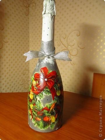 Вот моя новая бутылочка! фото 1