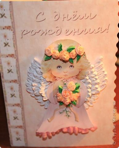 Ангел. В день рождения. фото 1