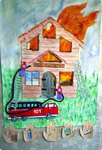 """Этот плакат рисовали с сестрой в школу на конкурс плакатов  """"Берегись огня"""". Огонь рисовал пальцами гуашью. Небо траву и дым акварелью. Дом нарисовали фломастерами, разукрасили карандашами и приклеили его на огонь. Можарную машину, лестницы и пожарных рисовали  фломастерами. Вырезали и приклеивали в нескольких местах.  А шланги- это шнурки. На ладошках нарисованы все причины пожара. Тогда наш плакат занял первое место"""