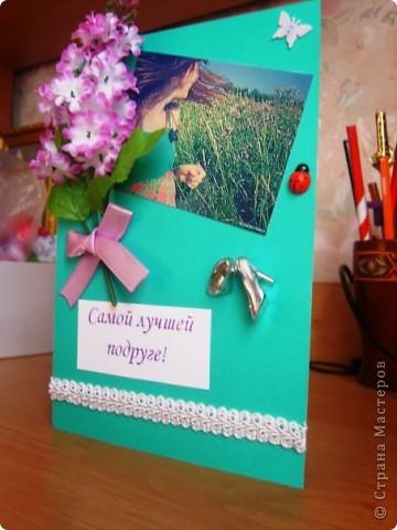 Мои открытки) фото 2