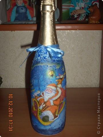 В подарок. фото 1