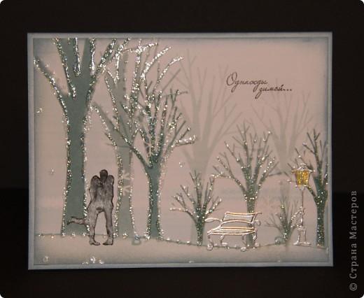 Новогодняя открытка для друга фото 1