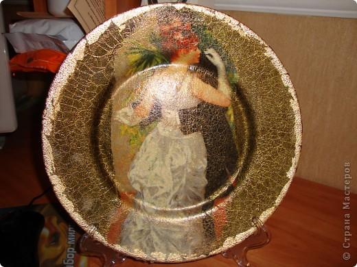 Тарелка-прямой декупаж-сделана в подарок. фото 2