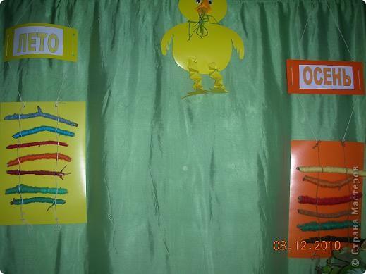 Этот календарь дети изготовили сами на занятиях ручного труда. фото 2
