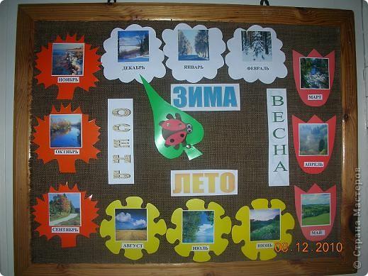 Этот календарь дети изготовили сами на занятиях ручного труда. фото 3