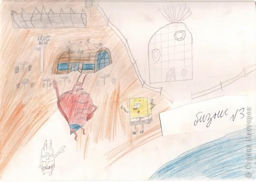 Я рисую Спанч Боба. фото 2