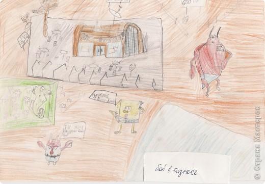 Я рисую Спанч Боба. фото 3
