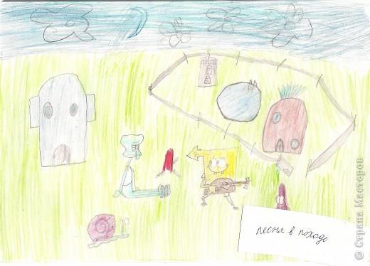 Я рисую Спанч Боба. фото 8