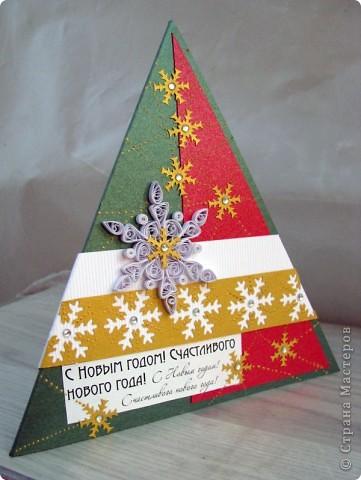 вот такая серия треугольных открытиок у меня получилась. Использовала цветной дизайнерский картон, фигурные дыроколы, тесьма, стразы, контур по стеклу и верамике. фото 5