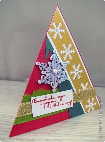 вот такая серия треугольных открытиок у меня получилась. Использовала цветной дизайнерский картон, фигурные дыроколы, тесьма, стразы, контур по стеклу и верамике. фото 1